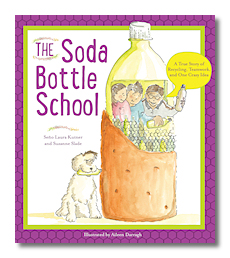 Soda Bottle School